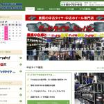 homepage_pc